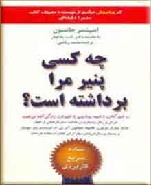 bookiha (11)