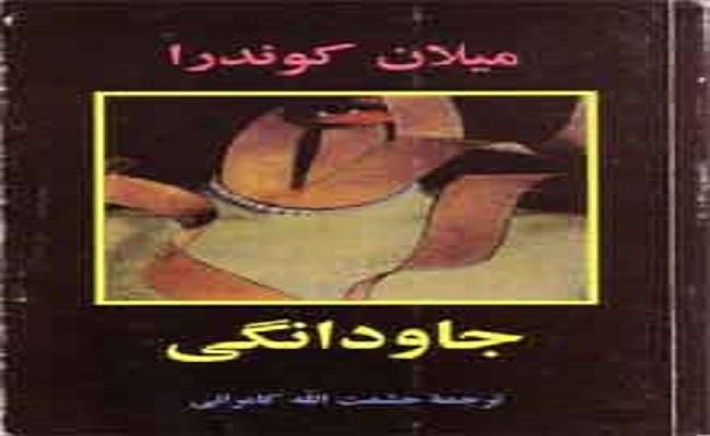 bookiha (130)