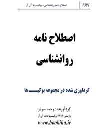 bookiha (138)