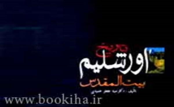 bookiha (193)