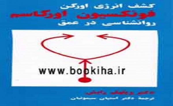 bookiha (216)