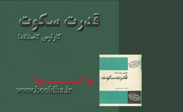 bookiha (257)