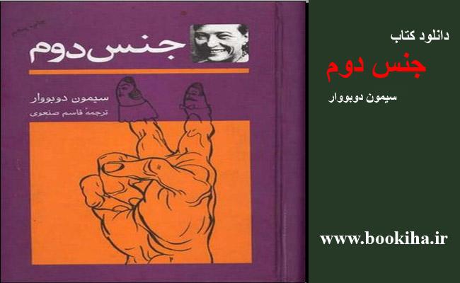 bookiha (70)