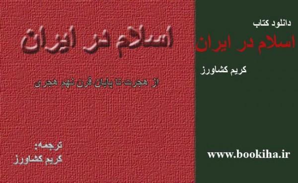 bookiha (145)
