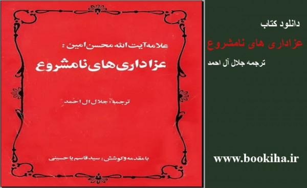 bookiha (170)