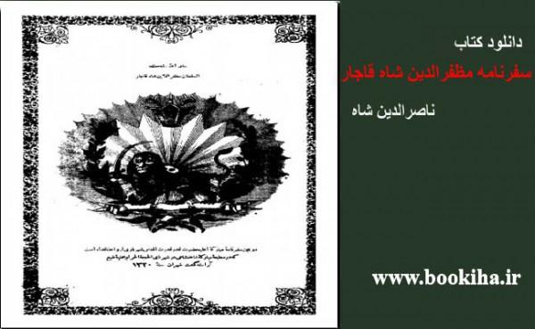 bookiha (186)
