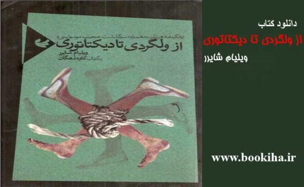 bookiha (140)