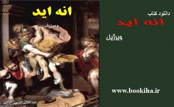 bookiha (151)