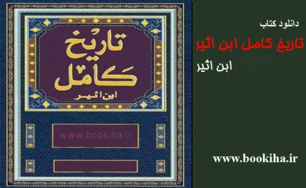 bookiha (196)