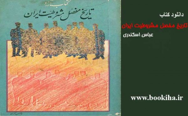 bookiha (197)