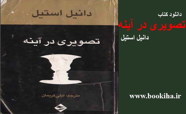 bookiha (253)
