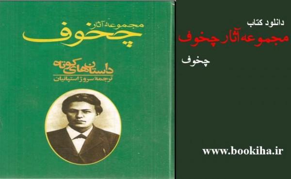 bookiha (285)