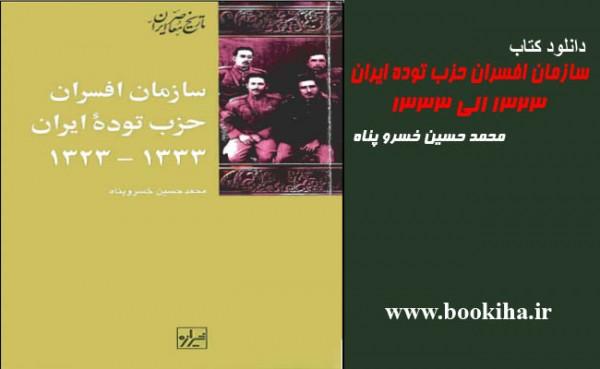 bookiha (178)