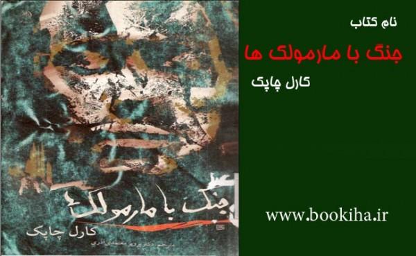bookiha (238)