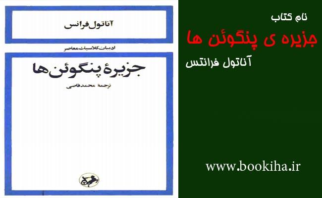 bookiha (67)