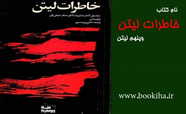 bookiha (239)