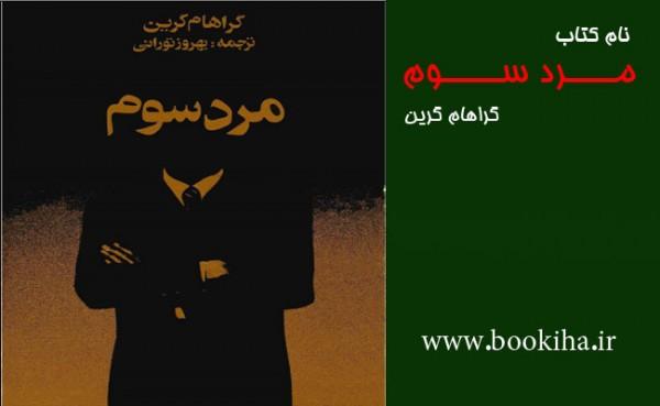 bookiha (277)