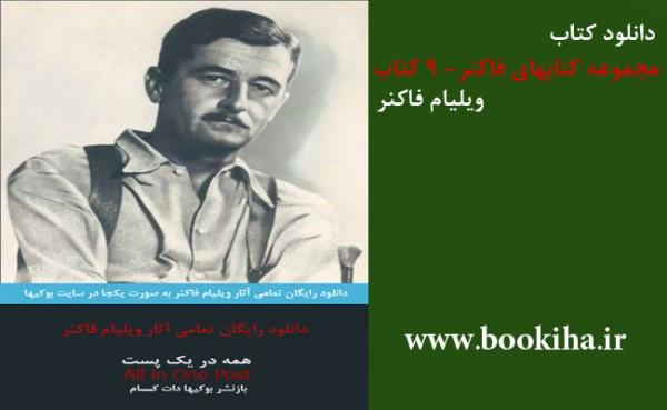 bookiha (100)