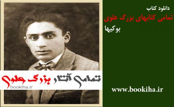 bookiha (275)