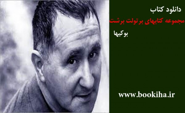 bookiha (287)