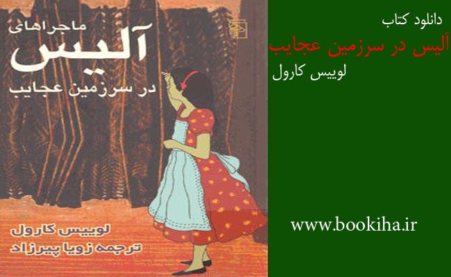 bookiha (56)