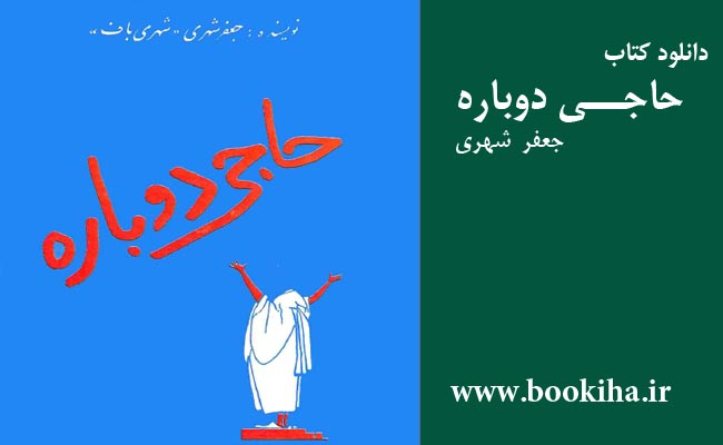 bookiha (81)