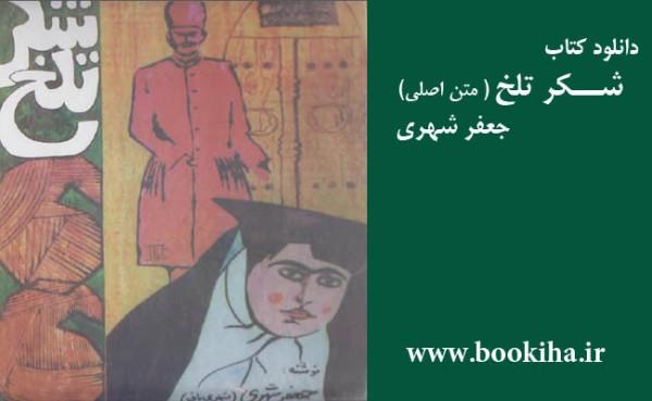 bookiha (229)