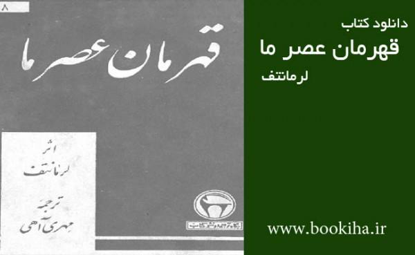 bookiha (259)
