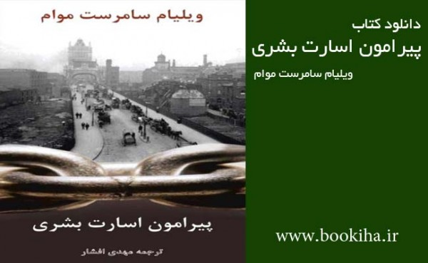 bookiha (273)
