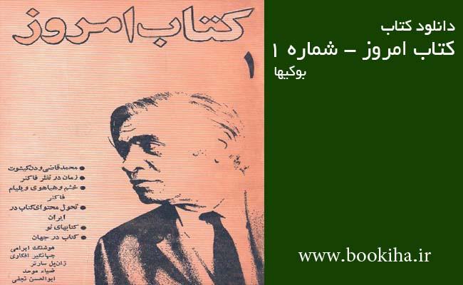 bookiha (57)