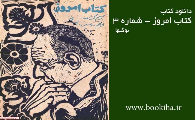 bookiha (58)