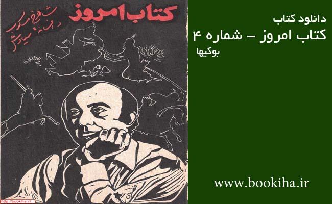 bookiha (59)