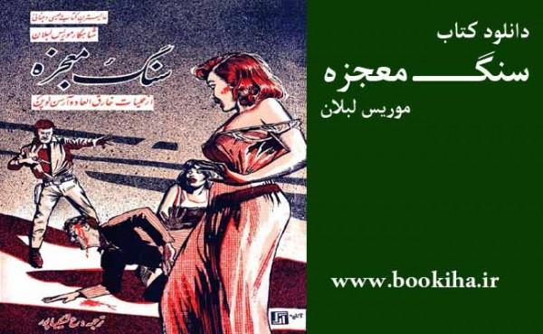 bookiha (6)