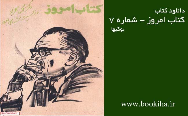 bookiha (63)
