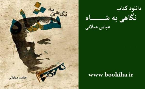 bookiha (7)