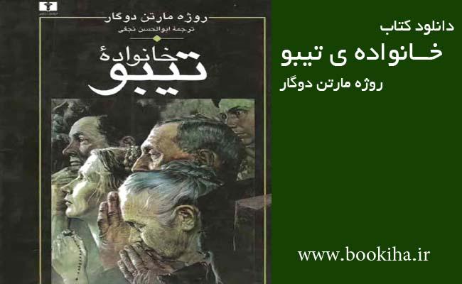 bookiha (72)