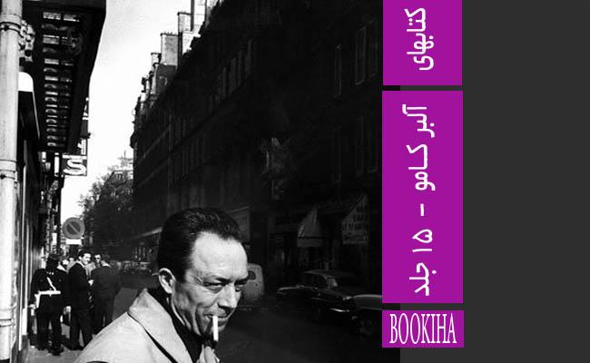 bookiha (86)