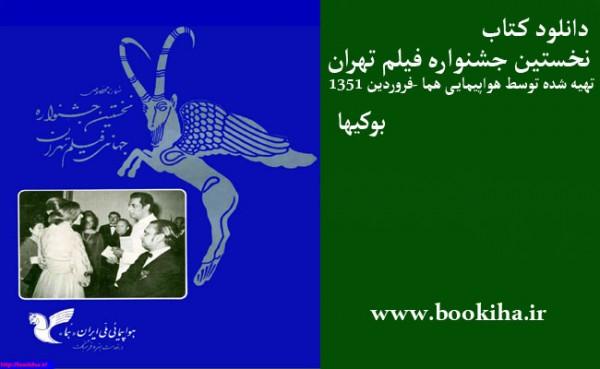 bookiha (284)