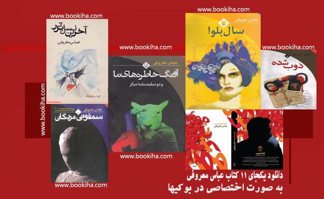 bookiha (87)