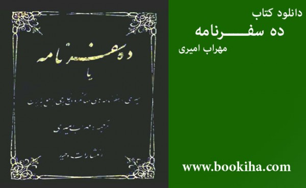 bookiha (107)