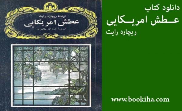 bookiha (244)