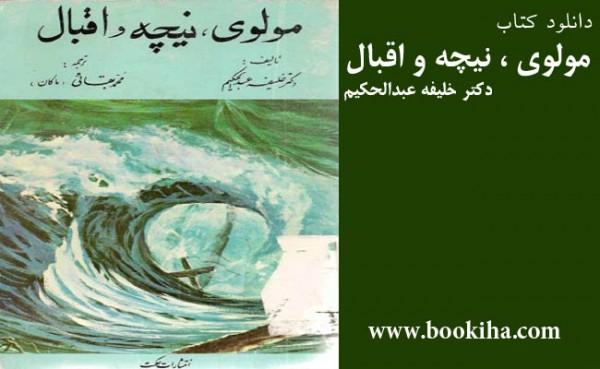bookiha (262)