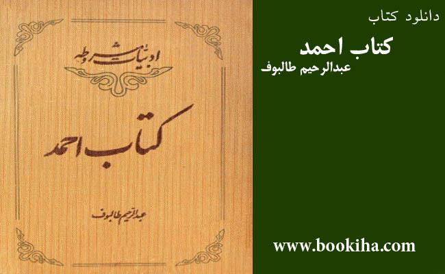 bookiha (55)