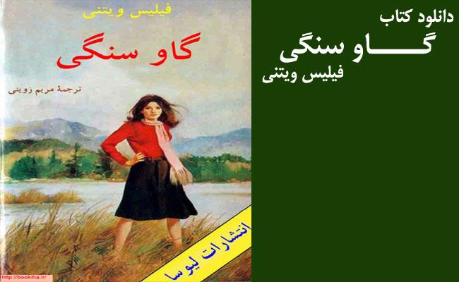 bookiha (83)